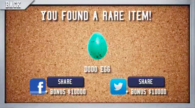 DodoEgg.png